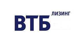ВТБ Лизинг