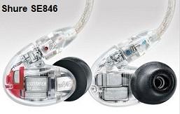 Hi-End наушники Shure SE846