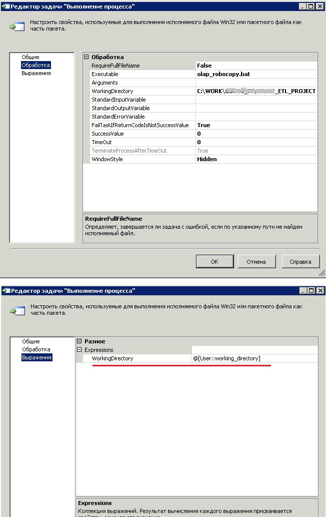 Задача многопоточного копирования файлов